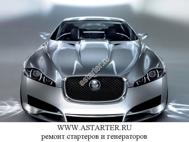 Ремонт генератора jaguar xf Замена заднего амортизатора ниссан патрол