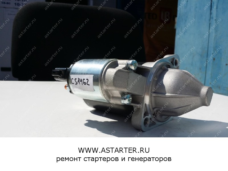 Ремонт стартера киа спортейдж Промывка двигателя и замена масла киа сид 2013