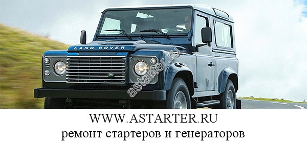 Land Rover-Defender