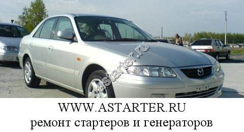 """"""",""""www.astarter.ru"""