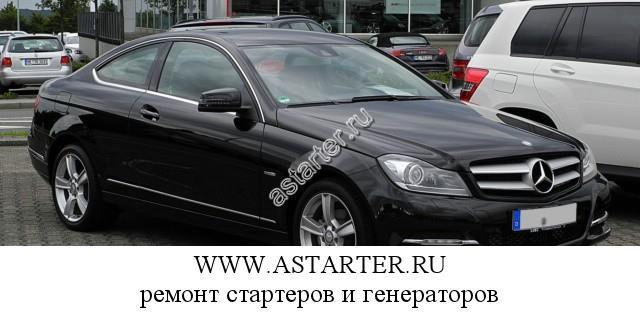 Mercedes-Benz C 180 | купить генератор | ремонт генератора ...
