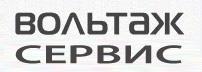 Ремонт Генераторов Савеловский
