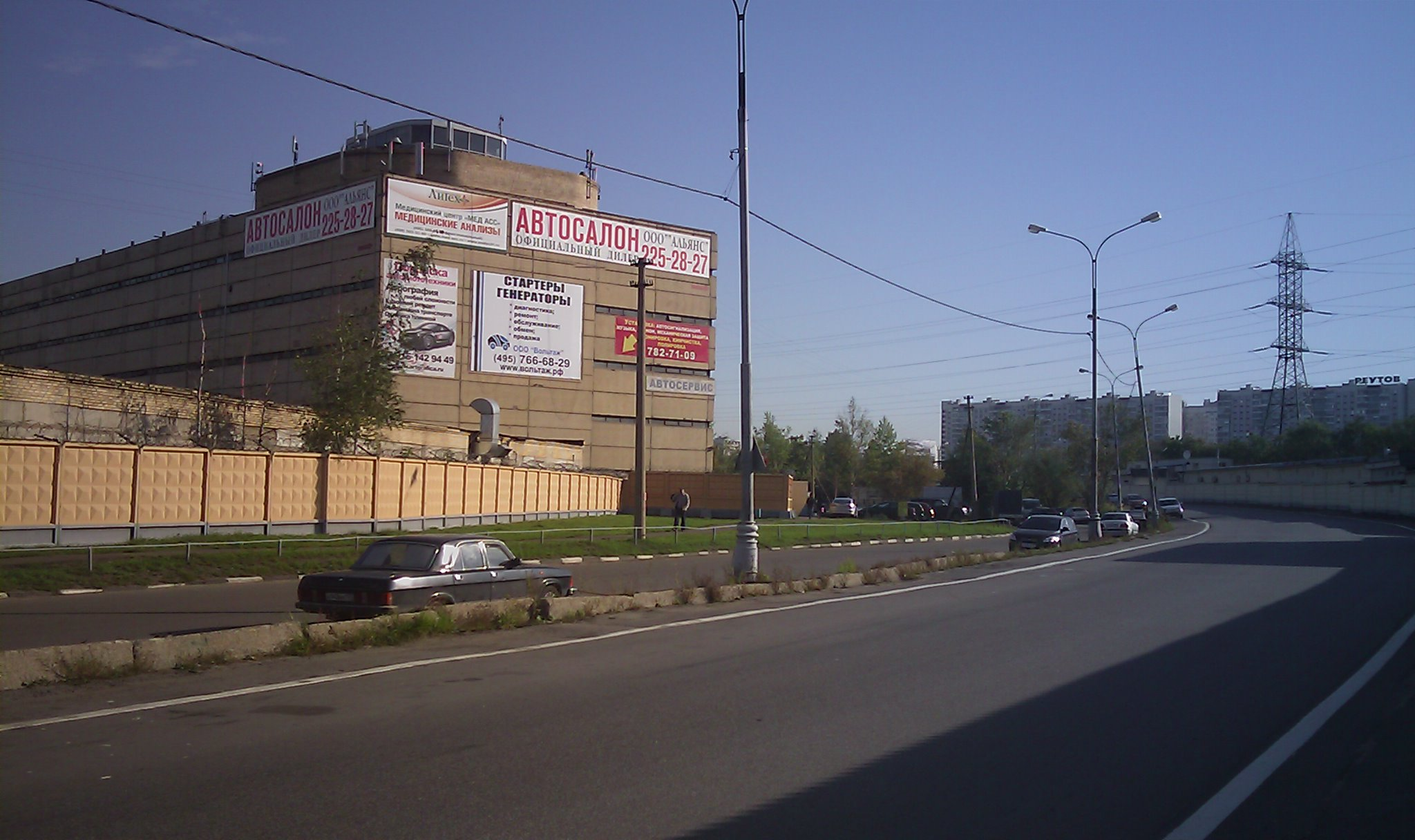 Метро новогиреево какая улица